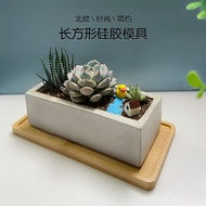 Cement flower pot molded silicone diy succulent pot rectangular cement flower pot mold