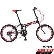 獨家款【FUSIN】炫彩生活 F178 ※ 20吋21速摺疊自行車 - 服務升級版