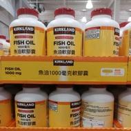 有發票 好市多代購 Kirkland Signature 魚油軟膠囊 魚油膠囊 魚油 1000毫克 (400粒)