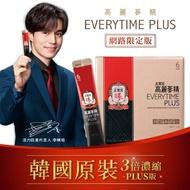 正官庄 高麗蔘精EVERYTIME PLUS(30入/盒)x1 (補貨中)