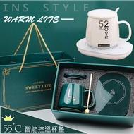 55度暖暖杯套組 恆溫杯墊 保温底座 恆溫底座 聖誕 禮物 保溫杯 馬克杯 陶瓷杯 加熱杯