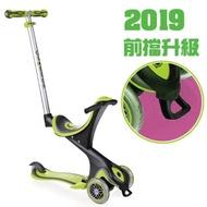 【買就送】GLOBBER 法國哥輪步兒童5合1三輪滑板車(二代)【2019前擋升級版】綠色【麗兒采家】