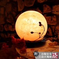 【鹽夢工場】6吋玫瑰圓球-特製底座(造型原礦鹽燈)