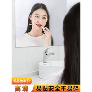 Soft Mirror Wallpaper Self-Adhesive Acrylic Mirror Glass Sticker Small Soft Surface Full-Length Mirror Home Wall Sticker