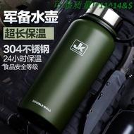 戶外大容量304不銹鋼保溫軍迷水壺旅行德國<軍用水壺水杯1500ML。490847