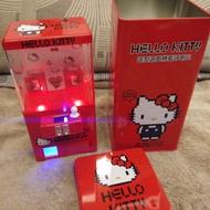 正版 雷標 三麗鷗 Hello kitty 凱蒂貓 藍芽喇叭 V9 娃娃機造型 遊戲機造型 超可愛夾娃娃機 藍芽喇叭