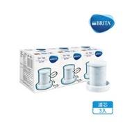 德國BRITA On Tap 龍頭式濾水器濾芯 龍頭式濾心(3支入)