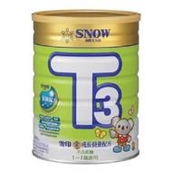 即期-雪印T3成長奶粉900g 2020/9