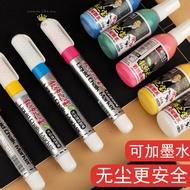 #特惠#金萬年液體粉筆無塵粉筆黑板筆可擦水性教師家用兒童無毒綠板筆白板筆水溶性套裝彩色粉筆黑板報專用可加墨水