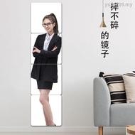 >Soft mirror wall sticker, self-adhesive wallpaper, acrylic small mirror, full-length mirror sticker, bathroom high-definition mirror wall sticker