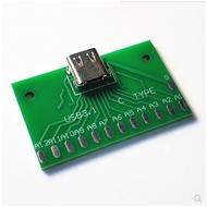 (限時滿299免運!)TYPE-C母頭測試板USB 3.1帶PCB板24P母座 連接器轉接板測電流導通 信