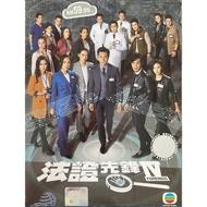 TVB Drama Forensic IV (USED)