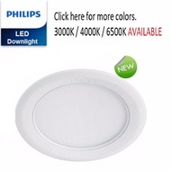 Philips Marcasite 59531 LED Downlight 16W