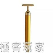 黃金美容棒24k面部v臉神器臉部按摩器電動美容棒 『極客玩家』
