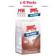 Thai Denmark UHT Milk Chocolate Flavour 250ml X 12 Packs. Halal