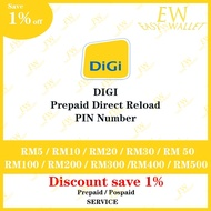 DIGI Topup ( RM5 / RM10 / RM30 / RM50 / RM100 ) PIN Number / RELOAD PREPAID Top up