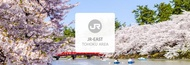 日本 JR PASS|東日本鐵路周遊券・東北地區|電子票