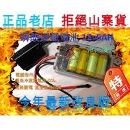 美國電池芯 A123 12V 5Ah 磷酸鋰鐵電池電瓶 電瓶 汽車外掛 摩托車 機車 逆電流 帶保護板免改裝 穩壓效果
