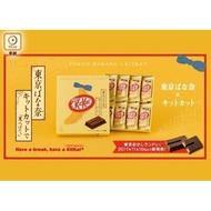 雞小店 kit kat東京香蕉蛋糕tokyo banana聯名巧克力棒8枚入大盒