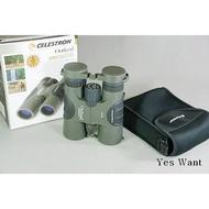 [ 葉王工坊 ]  Celestron Outland 8x42 雙筒望遠鏡