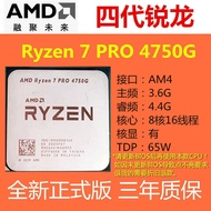 [Spot wholesale]Empat Dragon CPU Processor Ryzen 5 PRO 4650G R7 4750g AM4 Nuklear Flake Penting
