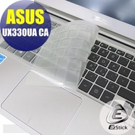 ASUS UX330 UX330u UX330ua UX330c UX330ca 抗菌TPU 鍵盤保護膜 鍵盤膜