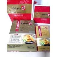 佳德鳳梨酥禮盒6入12入(贈禮袋) 台北人氣美食 免排隊 代購