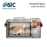 【STC】玻璃螢幕保護貼 Panasonic Type C(適用 G6 GM1 GX7 GF8 GF7 GF9 GF10)