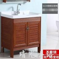 太空鋁浴室櫃簡約現代落地式洗漱台臉盆洗手盆櫃組合衛浴衛生間櫃QM  晴光小語