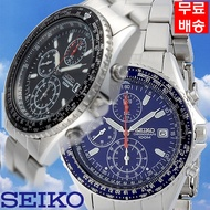 Seiko SND253PC / SND255PC reimportation model / Free Shipping / Pilot Chronograph 100m waterproof / Men#39s Watch / Japan Shipping