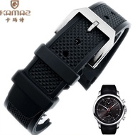 KAMAZ natural silicone watch strap instead of IWC IWC Portugal rubber bend connector accessories 22