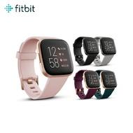 fitbit Versa 2 智慧手錶 健身手環 穿戴裝置 藍芽手環 手環 手錶 心率 粉 灰 銀 黑 原廠公司貨