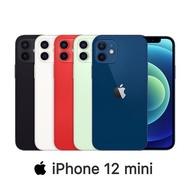 【領券折千】Apple iPhone 12 mini 256G 防水5G手機藍