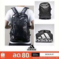Adidas Adidas BTS BP1 [AZ8644] Backpack Black กระเป๋าเป้สะพายหลัง แท้💯%