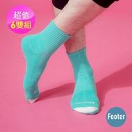 【Footer除臭襪】螺旋氣墊輕壓力除臭襪6雙入 男款(T98七色任選)