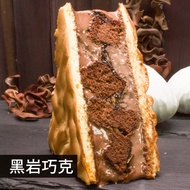 山田村一 炙燒三明治冰淇淋(四入/盒)