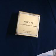 全新 Xantia 桑提亞 完美晶燦舒芙蕾水凝霜 氣墊粉餅 補充包