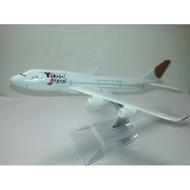 日本航空 JAL 1:500飛機模型 747 777