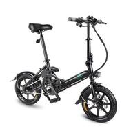 [EU Direct] FIIDO D3 5.2Ah 36V 250W 14 Inches Folding Moped Bicycle 25km/h Max 35KM Mileage Mini Electric Bike