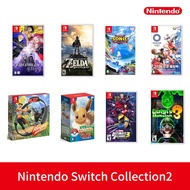 Nintendo Switch Game BEST 17 GAMES Collection ★ SUPER SMASH / POKEMON / MARIO / ZELDA / RING FIT