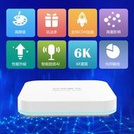 安博科技 - 安博盒子 第8代 UBOX 8 PRO MAX