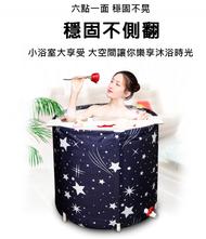 現貨【三層絨布加厚/可收折】免充氣小空間浴桶 直徑70cm 直徑65cm 圓形泡澡盆 泡澡桶 折疊支架收納浴缸年貨