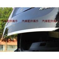 2015RAV4 2014RAV4 2013RAV4 NEW RAV4 尾門飾條 尾門防撞條 正廠品質