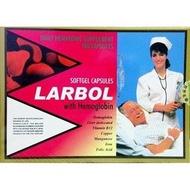 《LARBOL 朗保血紅素複方膠囊(100粒/盒)》