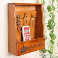 創意桌面放鑰匙收納盒門口玄關客廳家用遙控器手機掛架掛牆壁掛式  WD 遇見生活 居家生活節