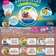 正版盒玩 現貨 Re-Ment 寶可夢 pokemon 阿羅拉地區 第二彈 飼育球 生態球 寶貝球 神奇寶貝 精靈球