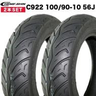 2部SET CHENGSHIN製造HONDA LEAD純正錄用輪胎C922 100/90-10 56J LEAD100先導100 JOKER醜角90醜角50軸Z前後輪胎前台輪胎後部輪胎 twintrade