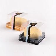 中秋節送禮 50g正方形月餅盒 鳳梨酥盒餅乾盒月餅盒綠豆碰月餅托 透明吸塑盒 月餅包裝盒 烘焙用具