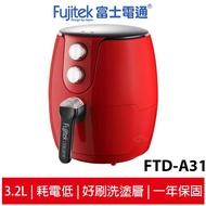 Fujitek富士電通 3.2L大容量智慧型氣炸鍋 FTD-A31 【贈專用配件六件組】紅色