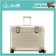 JandM กระเป๋าเดินทางชนิดแข็ง ไพล็อต อลูมิเนียม สีทอง ขนาด 16 นิ้ว ส่งkerry